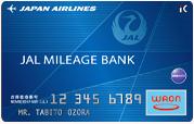 jmb_waon_card