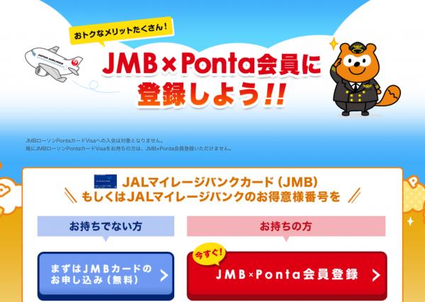 jmb-ponta