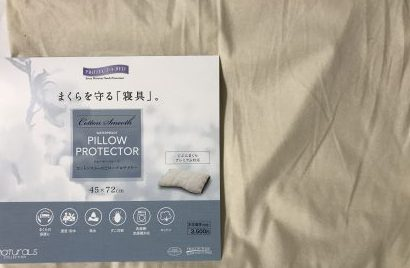 jibunmakura_pillow