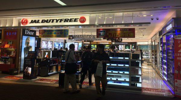 jal-dutyfree