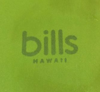 bills_icon