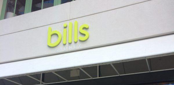 bills_tenpo