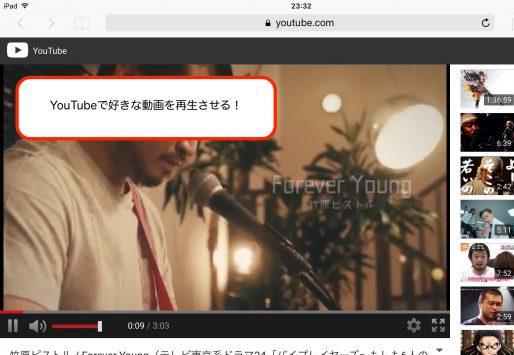 iphone_youtube1