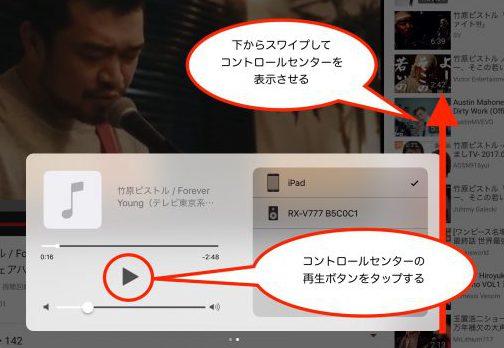 iphone_youtube2