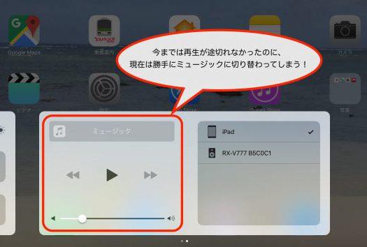 iphone_youtube3