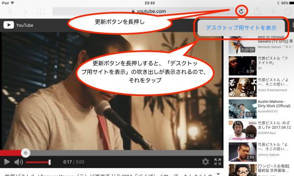 iphone_youtube5
