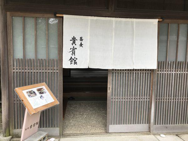kihinkan_mongamae