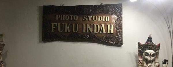 fukuindah_top