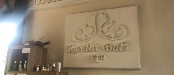kunthibali_logo