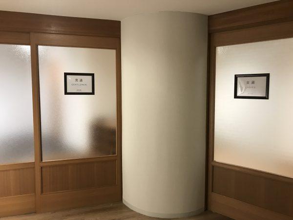karuizawa_marriott18