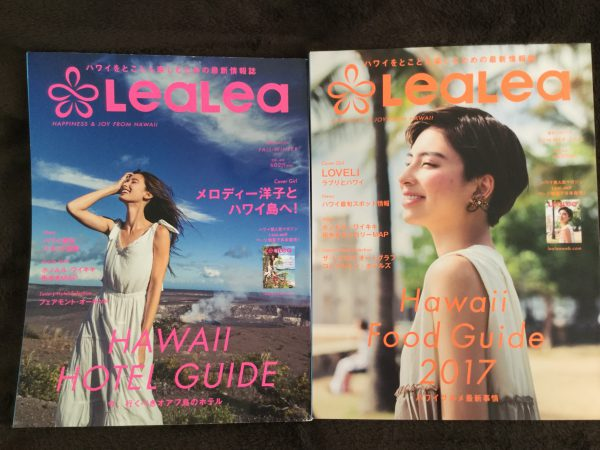lealea-magazine