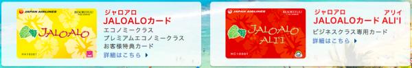 jaloalo-card