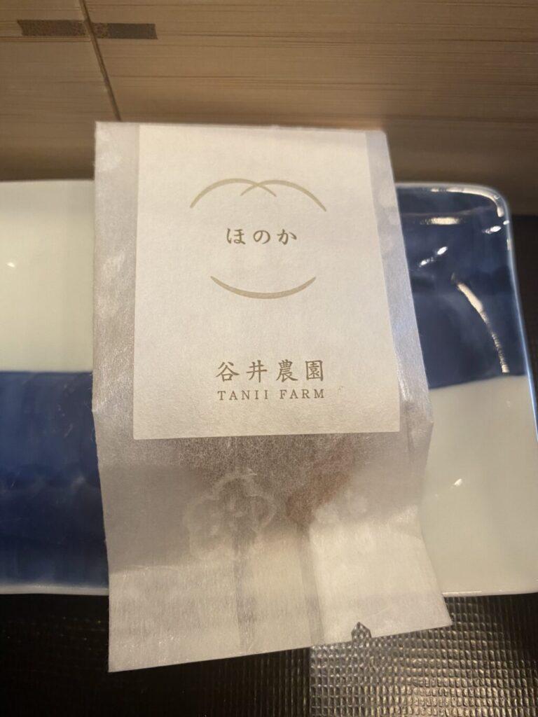 ホテルザミツイ京都朝食4